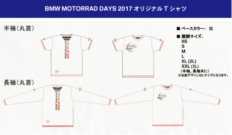motorraddays2017.jpg