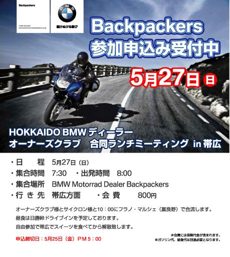 2012-527blog.jpg