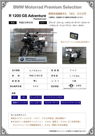 車両情報CS2.jpg