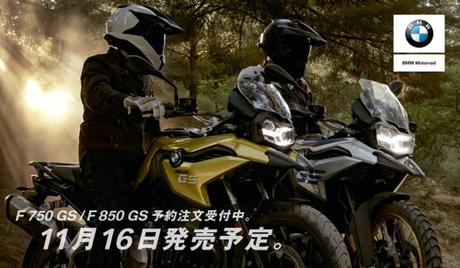 F750_850_lauch.jpg