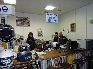 P1000194.jpg